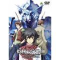 種別:DVD 発売日:2009/10/27 説明:シリーズ解説 破壊による再生がはじまる  『機動戦...