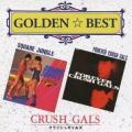 種別:CD 発売日:2010/09/15 収録:Disc.1/01. ROLLING SABOT(T...