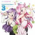 種別:CD 発売日:2013/10/16 収録:Disc.1/01.Candy Magic(5:04...