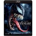ヴェノム 【Blu-ray】