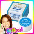 Deodorant Cream Lavilin for Foot デオドラントクリーム ラヴィリン ...