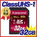 UHS-1対応のSDHCカード。信頼のトランセンド製。スピードクラスClass 10。SD 3.01...