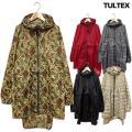 雨の日もカラフルにおしゃれを楽しみましょう♪「TULTEX(タルテックス)」の総柄レインコート!実用...