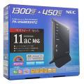 【商品名:】【中古】NEC製 無線LANルーター PA-WG1800HP2 元箱あり / 【商品状態...