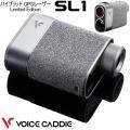 日本正規品 ボイスキャディ SL1 Limited Edition スワロフスキークリスタル ハイブ...