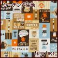 コーヒー好きにはたまらない!楽しいシーチング生地♪ 幅約108cm 素材:シーチング 綿100% 5...