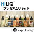 HiLIQ ショップ限定 ...