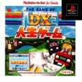 DX人生ゲーム (ベスト...