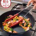炒め物を手早く、快適に。 平たな面が長く、手早く一気に炒めることができます。 細かい具材もサッと集め...