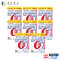 イオンドリンク ビタミンプラス ライチ味 22包入x8箱セット(176包入) 砂糖・脂質・保存料・着...