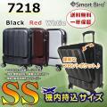 ■SmartBird 7218シリーズ 軽量ファスナータイプ  【送料無料】 【一年保証】  便利な...