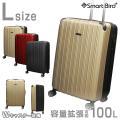 【送料無料】 【一年保証】拡張Wファスナー付き ハードタイプ スーツケース L サイズ 大型 超軽量...
