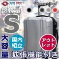 【送料無料】 超軽量スーツケースの小型/大容量モデルです。 ダブルファスナー&ダブルキャスターを装備...