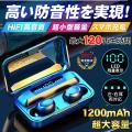 ワイヤレスイヤホン Bluetooth5.0 充電ケース付き ステレオ マイク搭載 ハンズフリー通話...