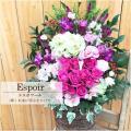 お祝い スタンド花 エスポワール バラやユリを使った華やかなスタンド祝い花 即日発送 あすつく 花ギ...