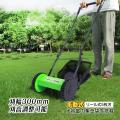 【商品内容】:手動式芝刈り機 【サイズ】:約43.7cmx116cmx21.8cm 【重量】:約6....