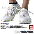 USAスポーツブランド「Kaepa・ケイパ」の夏用軽涼メッシュシューズ。 当店が別注した、Kaepa...