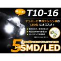 【適合車種】 ・メーカー:ミツビシ ・車種:ストラーダ ・型式:K74T ・年式:H9.6〜H11....