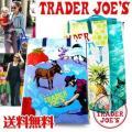 ■商品名:トレーダージョーズ(Trader Joe's) エコバッグ 2枚   ■素材:ポリプロピレ...