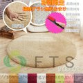 ラグ ラウンドカーペット 洗える 厚手 絨毯 円形 カーペット フェイクラムウール ラグマット 丸 ...