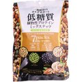 低糖質植物性プロテインミックスナッツ 23g×7袋 10個(1ケース)