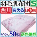 ★安心安全の日本製。 ★ご家庭で洗濯機で丸洗いOK!!     お得な2枚組もあります!!   ◆u...