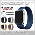 Apple Watch バンド ...
