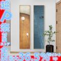 絵画 壁飾り 部屋飾り インテリア絵画 個性的デザイン 寝室玄関飾り用 壁掛け 美術品 装飾画 飾り...