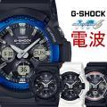 CASIO G-SHOCK 電波ソーラー Gショック アナログ デジタル 腕時計 メンズタフネスを追...