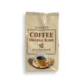 500g×4袋で送料無料の格安コーヒー豆。お茶屋の珈琲です。  ・宅配便対象商品です  ・同梱不可で...