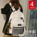 リュックサック ビジネスリュック 防水 ビジネスバック メンズ レディース 30L大容量バッグ 鞄 ...