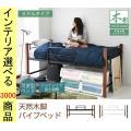 ベッド ロフトベッド 102.5×209×96cm ミドルタイプ シングル ブラック×ブラウン・ホワ...