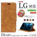 LG style2 L-01L style L-03K ケース 手帳型 it LGV36 ケース a...