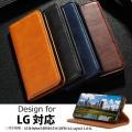 LG style2 L-01L LGK50 K50 it LGV36 Q Stylus ケース  L...