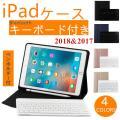 対応機種: iPad pro 11(2018) iPad Air3 iPad mini5 iPad ...