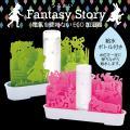 送料無料 日本製童話の世界のかわいい加湿器 うるおいFantasy Story 不思議な世界 自然気...