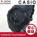 ブランド名:CASIO G-SHOCK(カシオ Gショック) / 商品名:G-100BB-1A/G1...