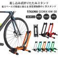 自転車スタンド 1台 屋内 ロードバイク おしゃれ メンテナンス ディスプレイスタンド L字型 20...