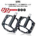 【あすつく】GORIX ゴリックス 自転車ペダル フラット ワイドな踏み面 自転車 ペダル (B36...