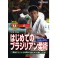 本 ISBN:9784750202952 早川光由/著 出版社:愛隆堂 出版年月:2007年09月 ...