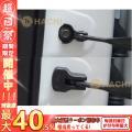 自動車ドアストライカーカバー 錆防止カバー ドアロックカバー カーアクセサリー  4個セット