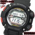G-SHOCK カシオ メンズ 腕時計 CASIO Gショック MUDMAN G-9000-1 マッ...