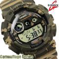 G-SHOCK 腕時計 メンズ ジーショック Gショック CASIO カシオ GD-120CM-5D...