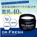 Dr.Fresh(ドクターフ...