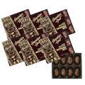 セット割引|ハワイお土産 マカデミアナッツチョコレートTIKI 8粒入6箱セット|ハワイアンホースト...