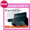 富士工業 スタンダードフード シロッコファン  BDR-3HL-601 BK/W(ブラック/ホワイト...