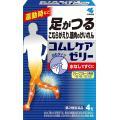 つらい足のつり(筋肉のけいれん)、こむらがえりを治すお薬です。 漢方処方「芍薬甘草湯」が、筋肉の痛み...