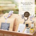 ナチュラルテイストのパッケージがかわいい。 紅茶はイギリスブランドのアーマッドティーを2種セットでお...