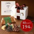 真っ白な箱に、ショコラ色のリボン。シンプルだけど上品で洗練された印象を感じます。  【商品内容】 ク...