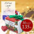 やはり定番のクリスマスカラーは大人気です。ハート型のストロベリークランチチョコはどなたにも喜ばれます...